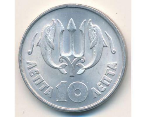 10 лепт 1973 год Греция Дельфины