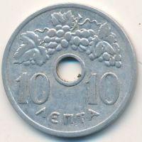 10 лепт 1959 год Греция