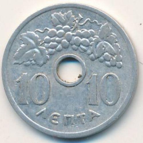 10 лепт 1959 год. Греция
