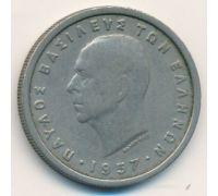 2 драхмы 1957 год Греция