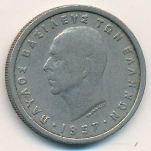 2 драхмы 1957 год. Греция