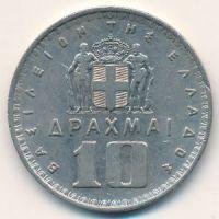 10 драхм 1959 год Греция Павел I