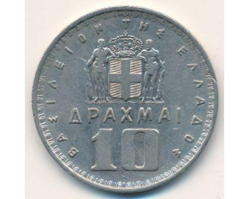 10 драхм 1959 год. Греция. Павел I
