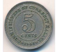 5 центов 1948 год Британская Малайя Георг VI