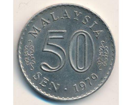 50 сен 1979 год Малайзия