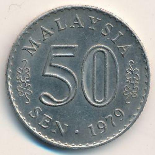 50 сен 1979 год. Малайзия