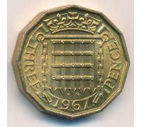 3 пенса 1967 год Великобритания Елизавета II
