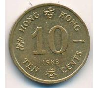 10 центов 1983 год Китай Гонконг