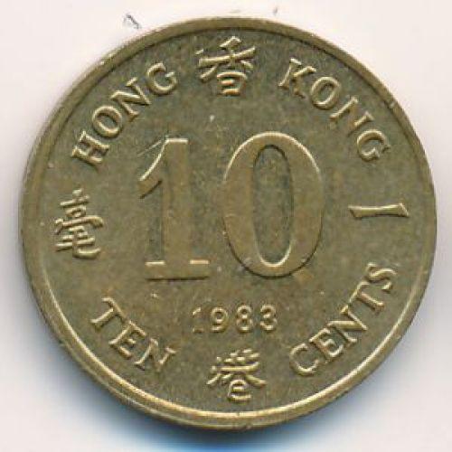 10 центов 1983 год. Китай. Гонконг