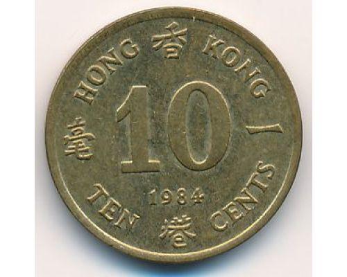 10 центов 1984 год. Китай. Гонконг