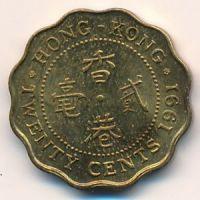20 центов 1991 год Китай Гонконг