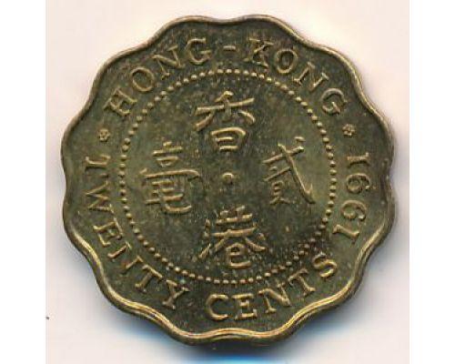 20 центов 1991 год. Китай Гонконг