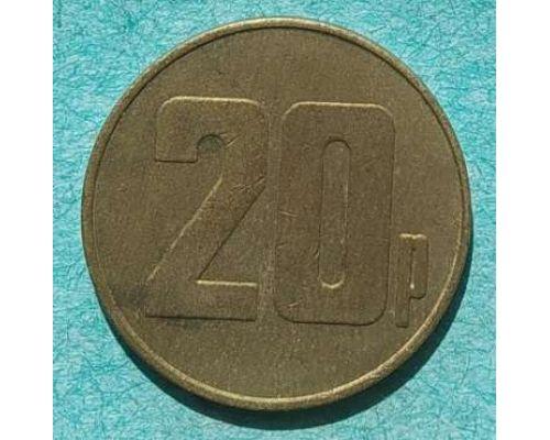 Жетон для игровых автоматов 20 p пенсов Maygay Machines Ltd