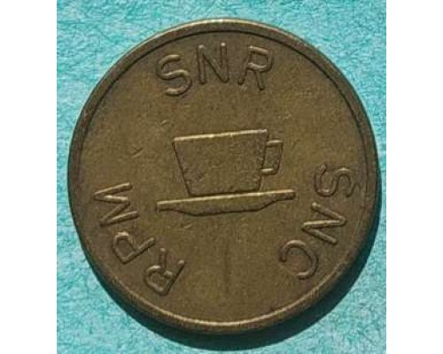 Жетон кофе rpm snr snc Нидерланды