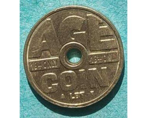 Жетон AGE COIN 16+ONLY дла автоматов табачной продукции