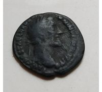 Денарий лимесный Антонин Пий Древний Рим (138 - 161 гг. н.е.) (11)
