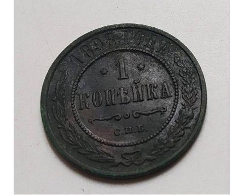 1 копейка 1898 год СПБ Николай 2 Царская Россия (4)