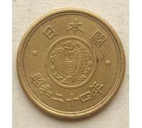 5 иен 1949 год Япония Сёва Хирохито