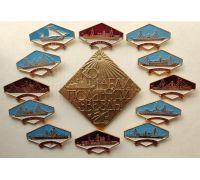 Набор значков Корабли Полярной Звезды 13 штук Корабли-герои Северного морского пути 1981 год