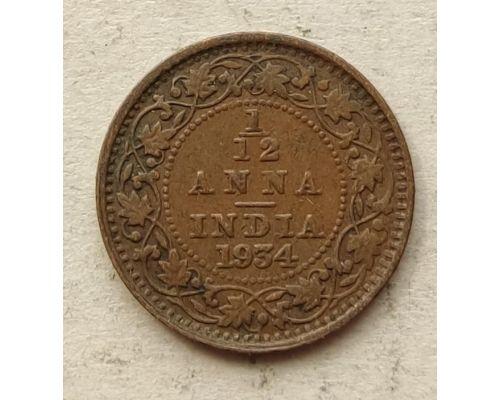 1/12 анны 1934 год Британская Индия Георг V