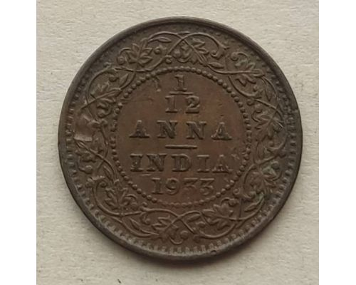 1/12 анны 1933 год Британская Индия Георг V №4