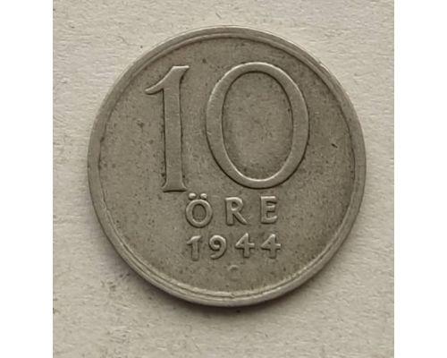 10 эре 1944 год Швеция Серебро