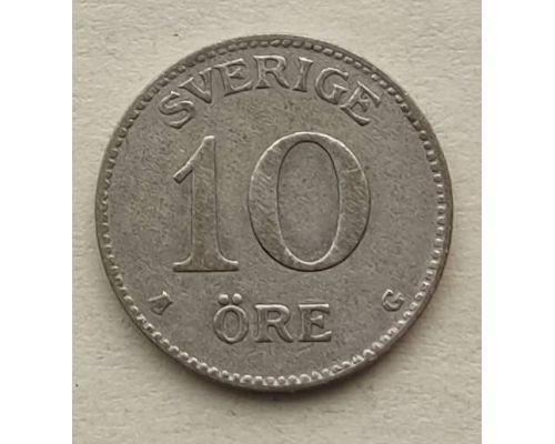 10 эре 1928 год Швеция Серебро