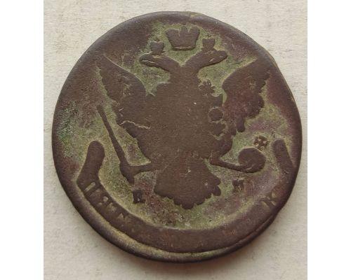5 копеек 1762 - 1796 год ЕМ Екатерина 2 Царская Россия #2
