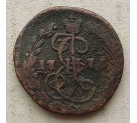 Деньга 1771 год ЕМ Екатерина 2 Царская Россия (денга) №2
