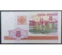 5 рублей 2000 год Беларусь Купюра Банкнота