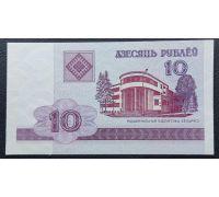 10 рублей 2000 год Беларусь Купюра Банкнота