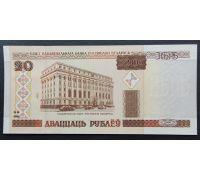 20 рублей 2000 год Беларусь Купюра Банкнота