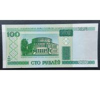 100 рублей 2000 год Беларусь Купюра Банкнота