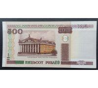 500 рублей 2000 год Беларусь Купюра Банкнота