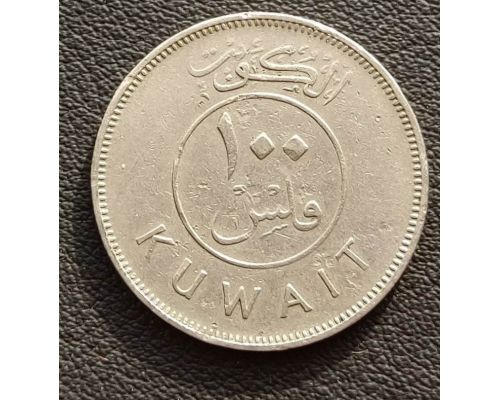 100 филсов 1975 год Кувейт