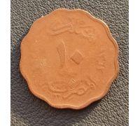 10 миллим 1943 год Египет (милльем)