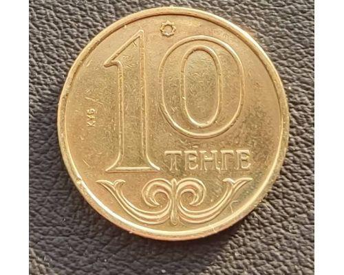 10 тенге 2005 год Казахстан