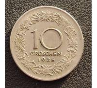 10 грош 1928 год Австрия