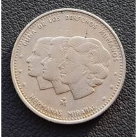 25 сентаво 1984 год Доминиканская Республика Доминикана