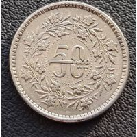 50 пайс 1985 год Пакистан