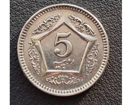 5 рупий 2005 год Пакистан