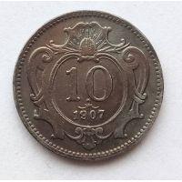 10 геллеров 1907 года Австрия