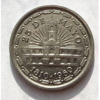 1 песо 1960 год Аргентина 150 лет свержению Испанского Вице-короля