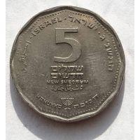 5 новых шекелей 1993 год Израиль
