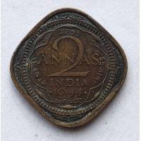 2 анны 1944 год Британская Индия Георг VI Бомбей