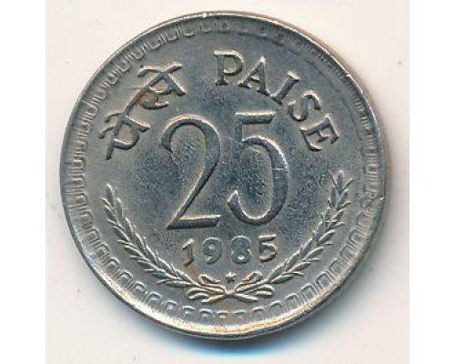 25 пайс 1985 год Индия