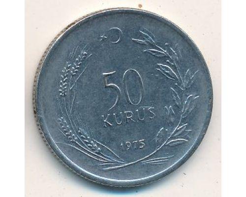50 куруш 1975 год Турция