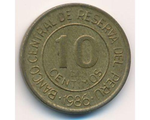 10 сентимо 1986 год Перу