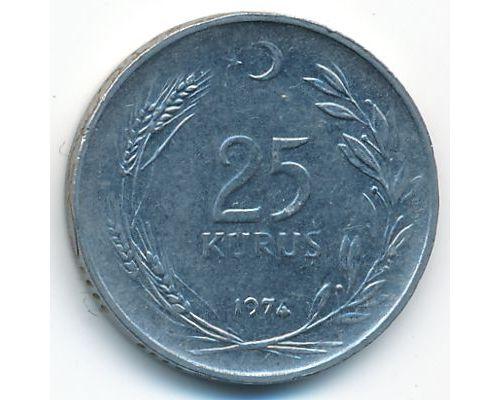 25 куруш 1974 год Турция