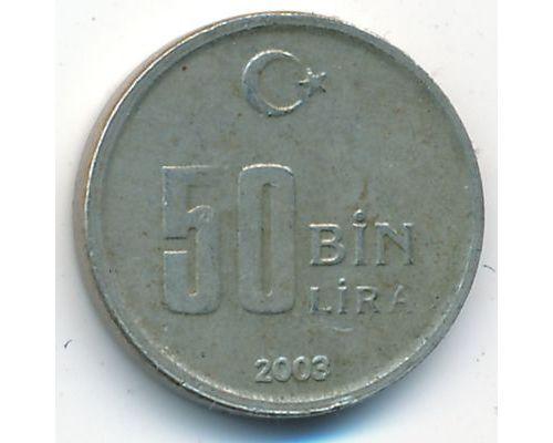 50000 лир 2003 год Турция